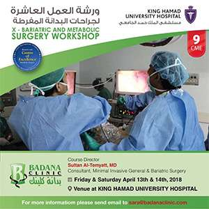 X Bariatric and Metabolic Surgery Workshop
